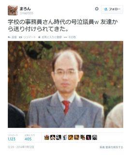 英明 かつら 伊藤